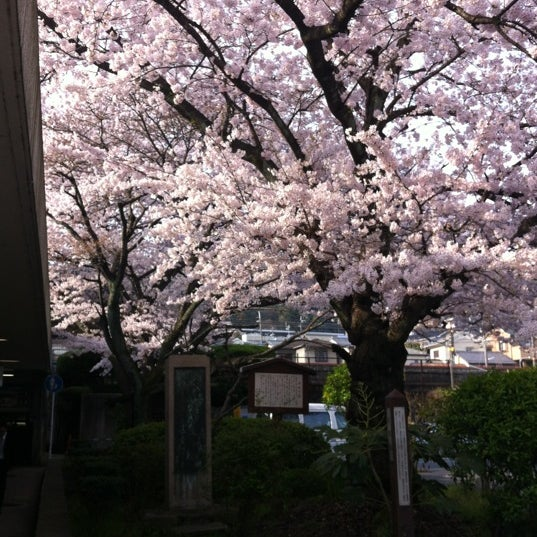 Photo taken at Ōtsu Station by Go M. on 4/12/2012