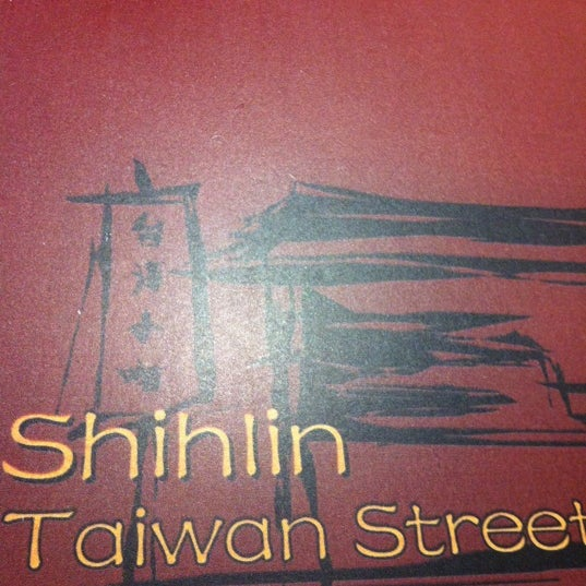 Photo taken at Taiwan Street by Gregory L. on 8/17/2011