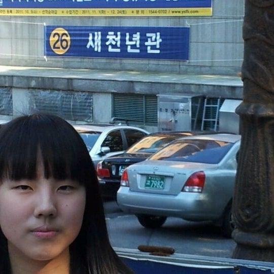 Photo taken at 연세대학교 새천년관 (Yonsei University, New Millennium Hall) by Jaeyeong Y. on 10/1/2011