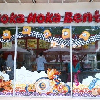 Photo taken at Hoka Hoka Bento by JO-Anes S. on 3/25/2012