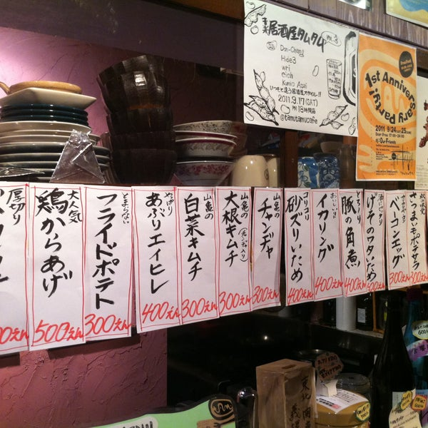 Photo taken at tamutamucafe by tamutamucafe on 9/17/2011