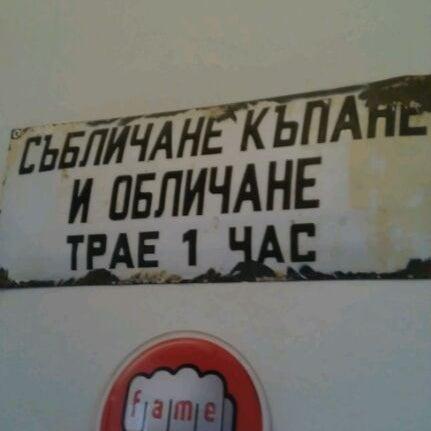 """Photo taken at Театрална работилница """"Сфумато"""" by Galia T. on 4/11/2012"""