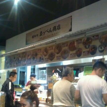 Japanese Restaurant Sunnybank Plaza