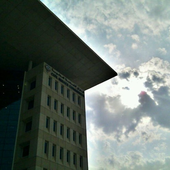 Photo taken at Civil Service Commission / ديوان الخدمة المدنية by Mohammad on 12/4/2011