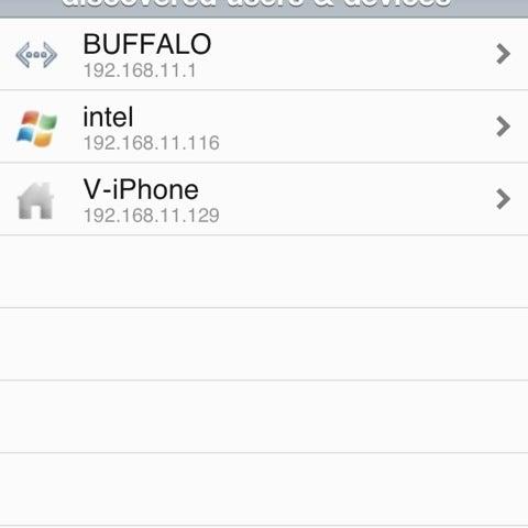 Still unsafe WiFi