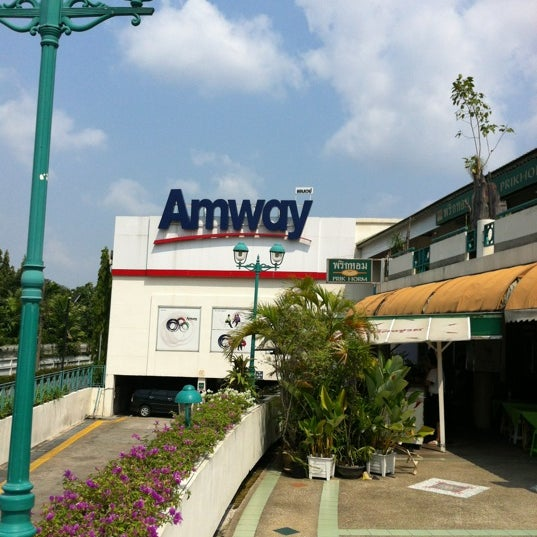 Photo taken at Amway อ่อนนุช by Jorgen L. on 2/10/2012