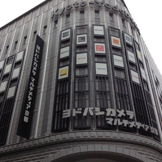 Photo taken at ヨドバシカメラ マルチメディア京都 by ナラッチ on 5/24/2012