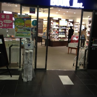 Photo taken at Book 1st. by S Y. on 8/4/2012