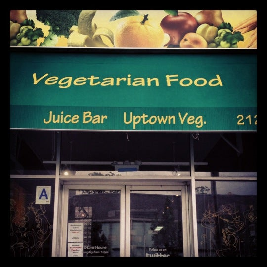 Uptown vegetarian food juice bar now closed for Food bar harlem