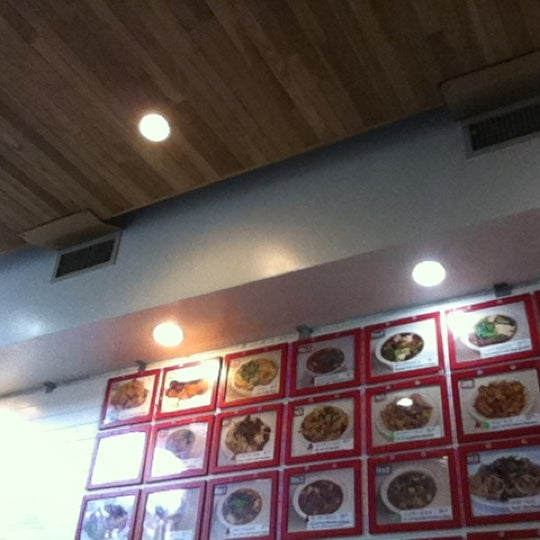 Photo taken at Xi'an Famous Foods by .oo. on 4/24/2012