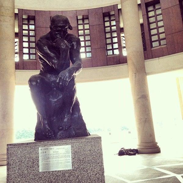 Photo taken at 亞洲大學 | Asia University by Hadziq 哈. on 4/18/2012