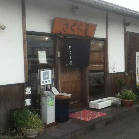 Photo taken at 食堂さくら屋 by ulara i. on 4/30/2012