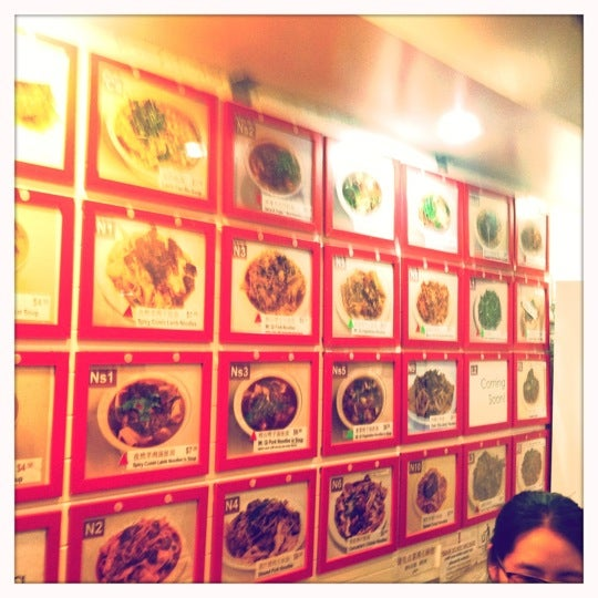Photo taken at Xi'an Famous Foods by Bria D. on 5/12/2012