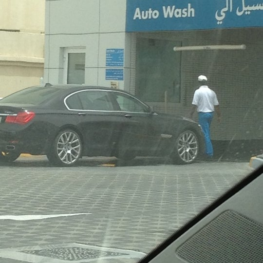 Photo taken at ADNOC Souq Al Bateen أدنوك سوق البطين by Romir A. on 4/22/2012