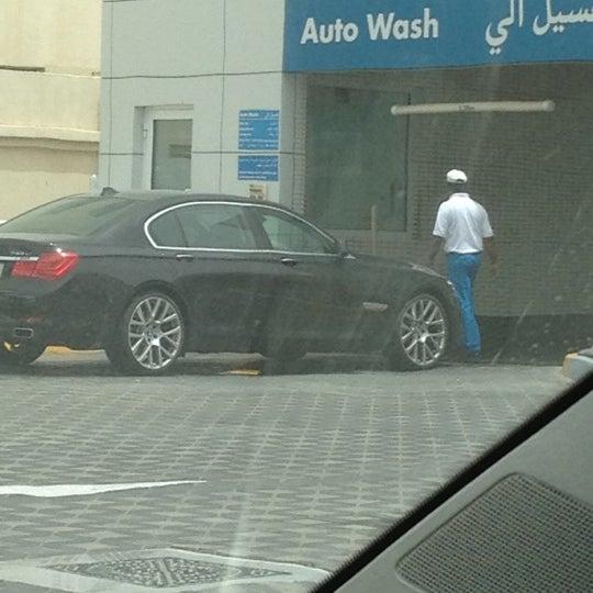 Photo taken at ADNOC Souq Al Bateen أدنوك سوق البطين by Romir A. on 4/22/2012