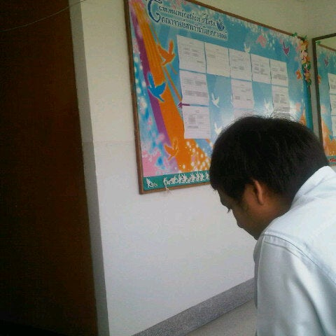 Photo taken at Chiang Mai Rajabhat University by Here.nutpr on 8/29/2012