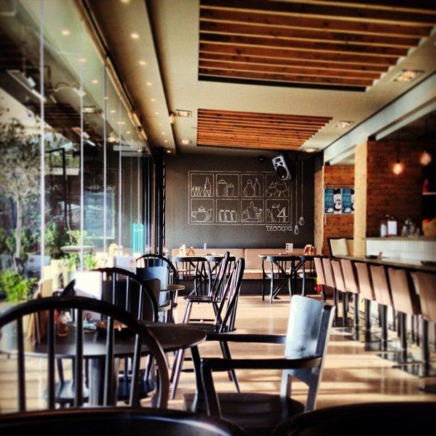 Τέσσερα σύγχρονο καφενείο (Tessera)