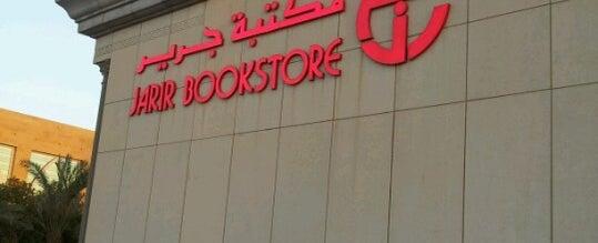 Photo taken at Jarir Bookstore | مكتبة جرير by Annie S. on 11/27/2012