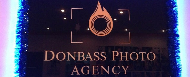Photo taken at Donbass photo agency by Anya D. on 1/15/2013