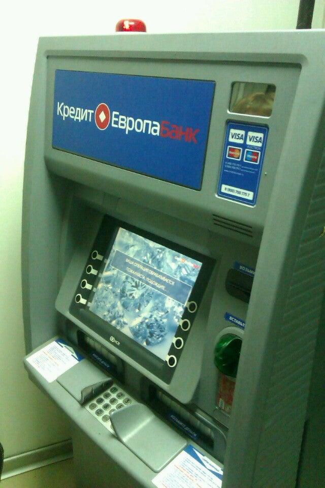 где банкоматы кредит европа банк представление на занимаемую должность