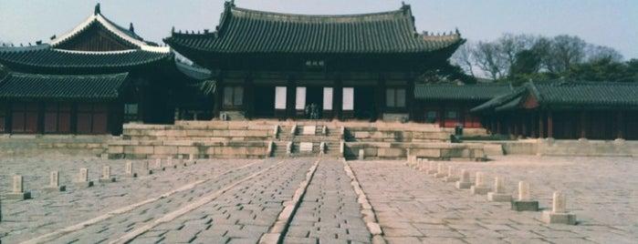 창경궁 (昌慶宮, Changgyeonggung) is one of Seoul City Badge - Lucky Seoul.