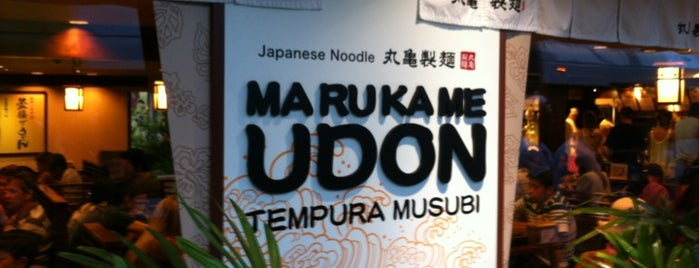 Marukame Udon is one of Hawaii Munchies.
