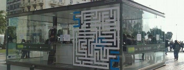 TIFF Ticket Box is one of Thessaloniki International Film Festival Venues.