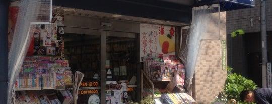 往来堂書店 is one of 谷根千.