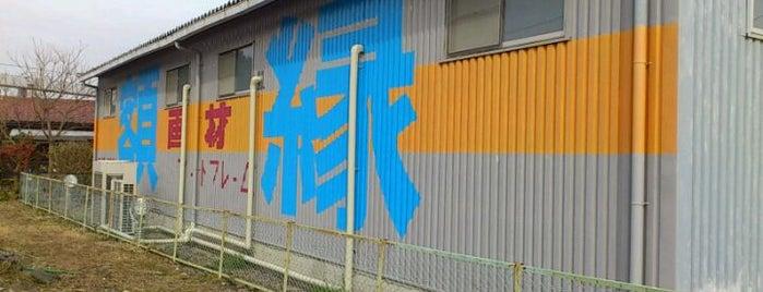 【額縁】アートフレーム is one of ☆.