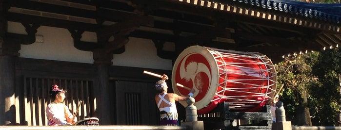 Matsuriza Taiko Drummers is one of Epcot World Showcase.