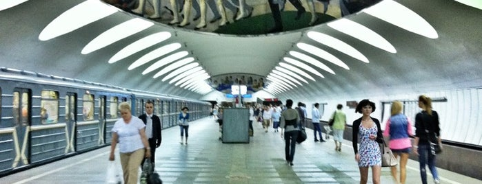 Метро Отрадное (metro Otradnoye) is one of Complete list of Moscow subway stations.