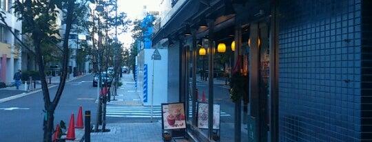 Starbucks Coffee 日本橋本町店 is one of スターバックス.