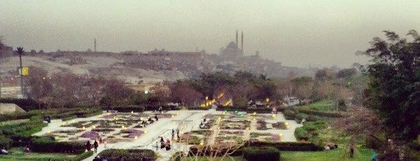 Al Azhar Park | حديقة الأزهر is one of All-time favorites in Egypt.
