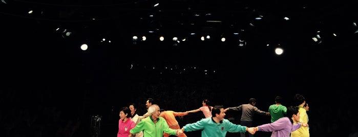 국립극단 소극장 판 is one of 문화예술광장's Event.