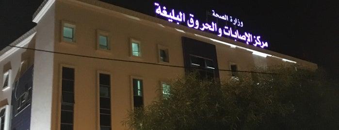 Hôpitaux de Tunis (CHU)