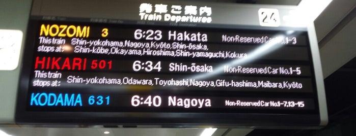 伊賀駅 (Iga Sta.) is one of JR.