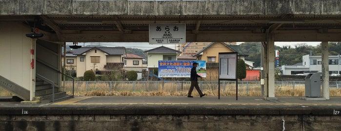 荒尾駅 (Arao Sta.) is one of JR.
