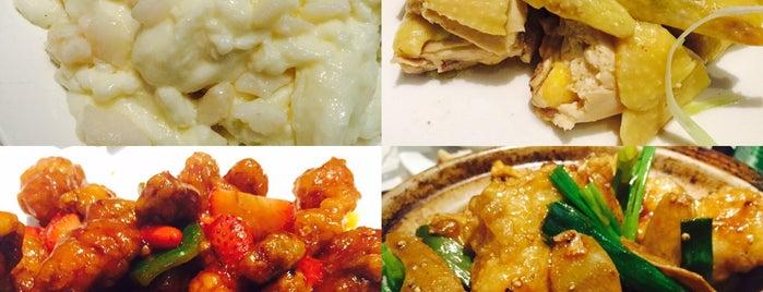 Pang's Kitchen is one of Hong Kong.
