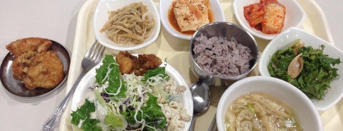 Jin∙Sun∙Mi Gwan Cafeteria is one of 이화여자대학교 Ewha Womans University.