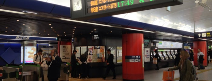 新千歳空港駅 (New Chitose Airport Sta.) (AP15) is one of JR線の駅.