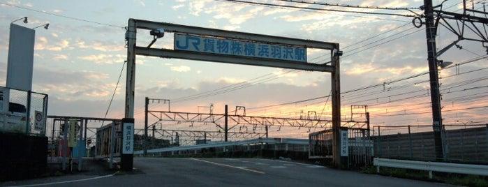 Yokohama Hazawa Station is one of Station - 神奈川県.