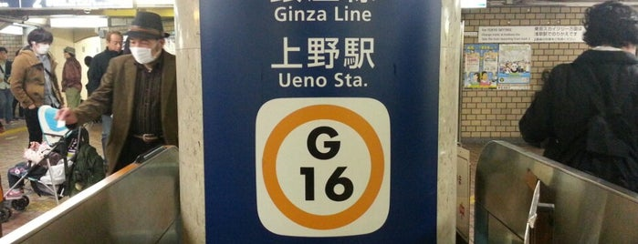 Ginza Line Ueno Station (G16) is one of 東京メトロ 銀座線 全駅.