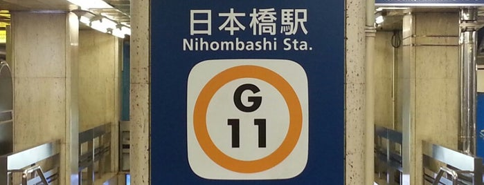 Ginza Line Nihombashi Station (G11) is one of 東京メトロ 銀座線 全駅.