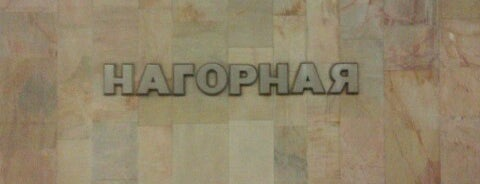metro Nagornaya is one of Complete list of Moscow subway stations.