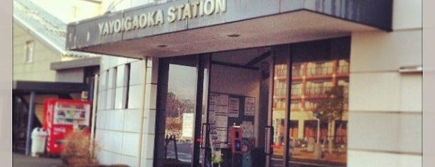Yayoigaoka Station is one of JR.