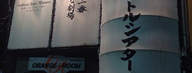 ORANGE ROOM is one of 気になる場所.