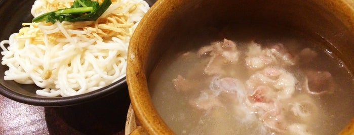 Two Sticks - Yunnan China (金湯玉綫) is one of Sydney Asian Eats.