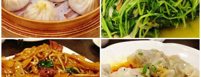 Taste of Shanghai is one of Sydney Asian Eats.