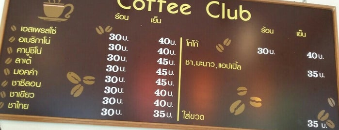 The Coffee Club is one of พี่ เบสท์.