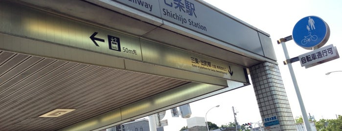 Shichijo Station (KH37) is one of 京阪.